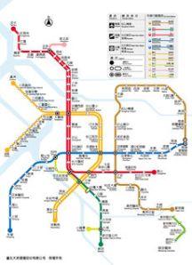 230px-TaipeiMRT20131124